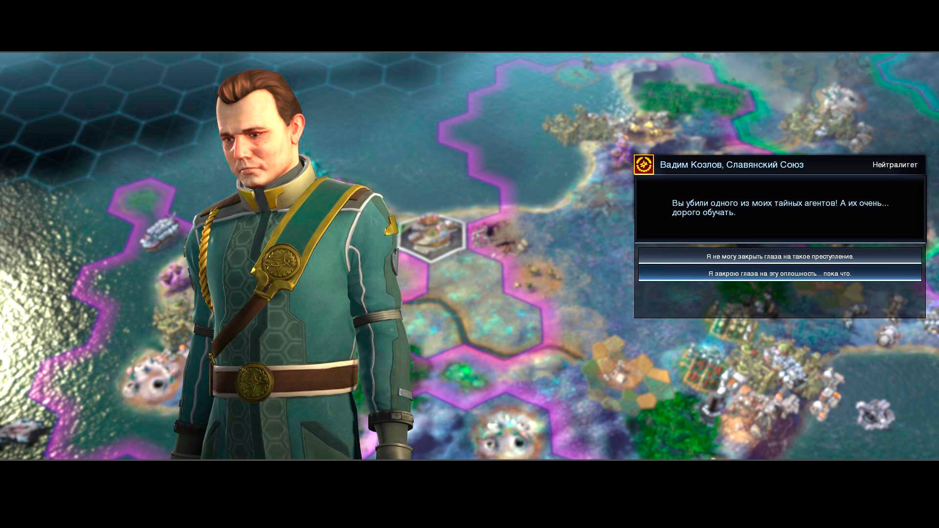 Шпионаж в Sid Meier's Civilization: Beyond Earth